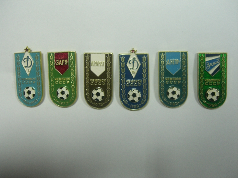 значки футбольные ссср: